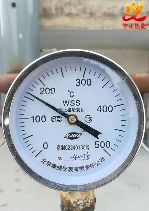 蒸汽热能机