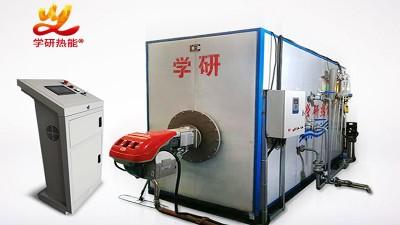 燃气蒸汽锅炉有的好特点,学研燃气蒸汽热能机也有!