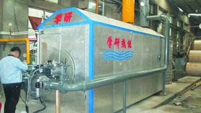 燃气蒸汽锅炉可以应用于哪些行业?学研热能机浅析