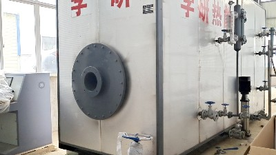 湖南瑞鸿洁洗涤服务有限公司WHZ-3-Q燃气蒸汽热能机项目