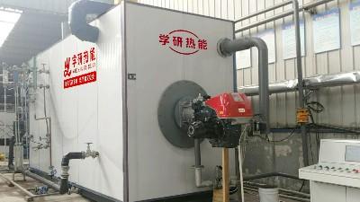 2020-2021年度学研低氮热能机代替传统锅炉势在必行