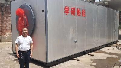 山西运城造纸厂—学研热能客户案例
