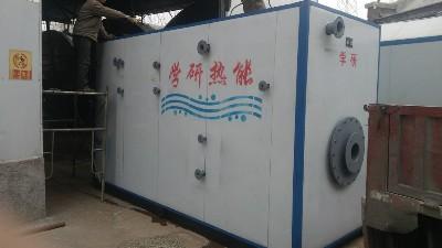 学研热能浅析锅炉集箱的结构和作用如何?