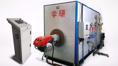 购买学研燃气蒸汽热能机得到哪些服务?