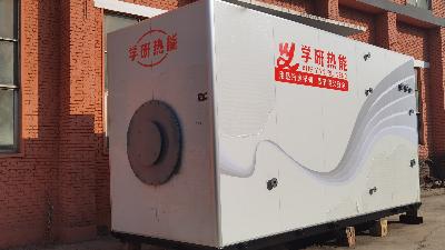 学研热能技术再次革新 不断研发更有价值的热能设备