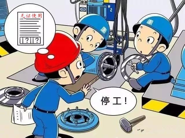 郑州学研热能设备有限公司