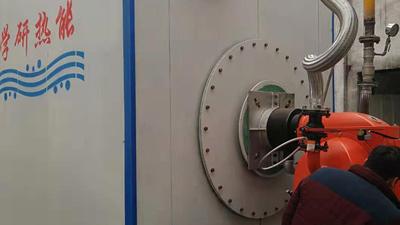 学研热能浅析燃油燃气立式蒸汽锅炉优势