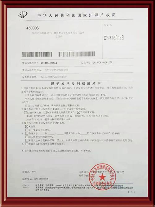 微压高温蒸汽多功能锅炉专利申请受理