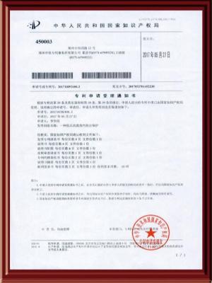 低压高温蒸汽快出锅炉专利申请受理