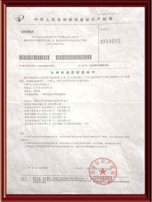 低氮微压蒸汽热能机专利申请受理